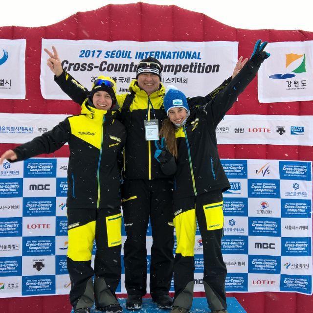 FIS Rennen Korea - Seoul
